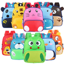 Aspire Little Critter Backpack for Kids, School Backpack, 11 13/16