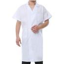 Short Sleeve Everyday Scrubs Unisex Lab Coat