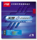 DHS Dipper Table Tennis Rubber, Ping Pong Rubber Sheet (Pips-in)