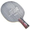 DHS Power G-II Table Tennis Blade (Penhold), Ping Pong Blade - Dark Blue / Navy Blue