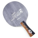 DHS Power G-II Table Tennis Blade (Shakehand), Ping Pong Blade - Dark Blue / Navy Blue