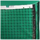 Edwards 30LS Tennis Net only