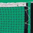 MacGregor Varsity 300 Tennis Net 42' only
