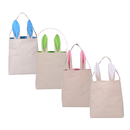 Aspire 4 PCS Easter Bunny Bags Tote Jute Treat Party Gift Bag Reusable Grocery Shopping Baskets