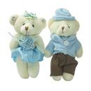 GOGO 4 Inch Stuffed Plush Bear Bride & Groom Bear, Valentine's Gift Idea