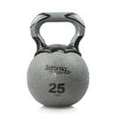 Aeromat 35838 Elite Kettlebell Medicine Ball, 25 LB, Color: Gray, Kettlebell Med Ball