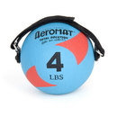 Aeromat 35942 Power Yoga / Pilates Weight Ball - 5