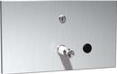 ASI 0326 Recessed Horizontal Soap Dispenser