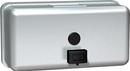 ASI 0345 Horizontal Soap Dispenser