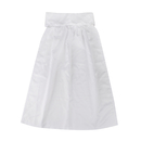 Aspire Maid's Waist Apron White, Halloween Cosplay Outfit Half Dress Costumes for Party Attire