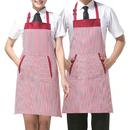Aspire Adjustable Couple Aprons with Pocket Women's Restaurant Apron Men Serve Stripe Chef Aprons