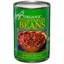 Amy's Vegetarian Baked Beans, Organic - 3 x 15 oz