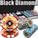 Brybelly 600 Ct. Black Diamond Poker Chip 14g Custom Breakout W/ Case
