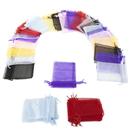Brybelly Lot of 50 Silver Drawstring Organza Storage Bags