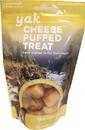 Best Buy Bones Yak Puffed Cheese Chew Treats