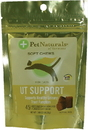 Pet Naturals Of Vermont Ut Support Soft Chews Cats - 45 Pack