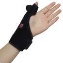 GOGO Thumb Brace Stabilizer With Adjustable Wrist Support Strap