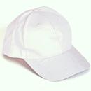 Rhode Island Novelties HABASWH White Baseball Cap