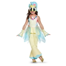Disguise 249046 My Little Pony: Princess Skystar Deluxe Toddler Costume (3T - 4T)