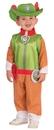 Rubies 249240 PAW Patrol : Tracker Child Costume XS