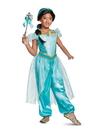 Disguise 67067K Aladdin Jasmine Deluxe Child Costume - M 7-8