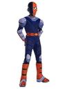 Rubies 700244S Teen Titan Go Movie Boys Deluxe Slade Costume S