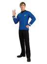 Star Trek Mens Deluxe Spock Costume - XL