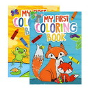 Bazic Products 12153 JUMBO MY FIRST Coloring Book