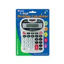 Bazic Products 3008-48 8-Digit Silver Desktop Calculator W/ Tone