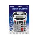 Bazic Products 3008-72 8-Digit Silver Desktop Calculator W/ Tone
