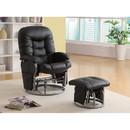 Benzara BM159021 Stylishly Sophisticated Glider Chair With Ottoman, Black