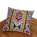 Benjara BM200560 24 x 24 Cotton Hand Woven Floor Pillow with Kilim Printed Details, Multicolor