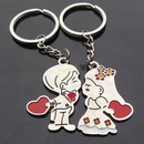 Aspire Valentine Gift Lover Couple Key Chain Key Ring, Price/One Pair, Wholesale