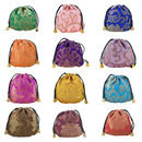 Aspire 24 Pieces Silky Brocade Jewelry Pouches, Favor Bag Gift Bag Value Set