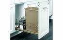 Rev-A-Shelf 53WC-1550SCDM-112-20 Champagne Soft-close 50QT Single Waste Container Pullout