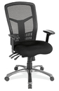 Office Source 7704ASNSBLK High Back, Multi Function Chair- With Seat