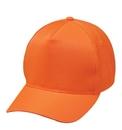 Cameo Sports CS-150 Poly Twill Neon Cap