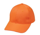 Cameo Sports CS-180 6 Panel Poly Twill Neon Cap