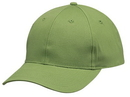Cameo Sports CS-71 Cotton Twill Mid Crown Cap