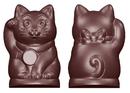Chocolate World CW1598 Chocolate mould manekineko lucky cat