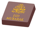 Chocolate World L011520 Transfers Eid Mubarak for 2000L03