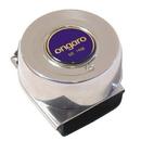 Ongaro Mini Compact Single Horn - 12V