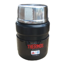 Thermos Stainless King Vacuum Insulated Food Jar w/Folding Spoon - 16 oz. - Stainless Steel/Matte Black