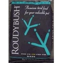 Roudybush RMSP25  Roudybush Maintenance Small 25lb