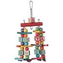 Super Bird SB448 Creations Katys ABC Jr
