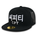 Nothing Nowhere N27 Hangul (Korean) City Caps