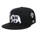 WHANG W85 Chinese Letter Snapbacks, Cali, Blk/Blk