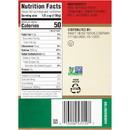 Tomato Grande Whole Puree 6-105 Ounce