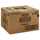 Kraft Easy Macaroni & Cheese Single Serve 12.9 Ounce Box - 8 Boxes Per Case