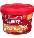 Campbell'S Chicken Noodle Soup Chunky Bowl 15.25 Ounce Bowl - 8 Per Case
